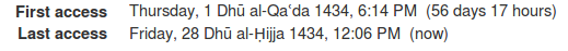 hijri date displayed.png